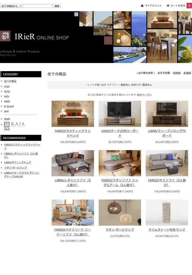 商品検索 - IRieR ONLINE SHOP